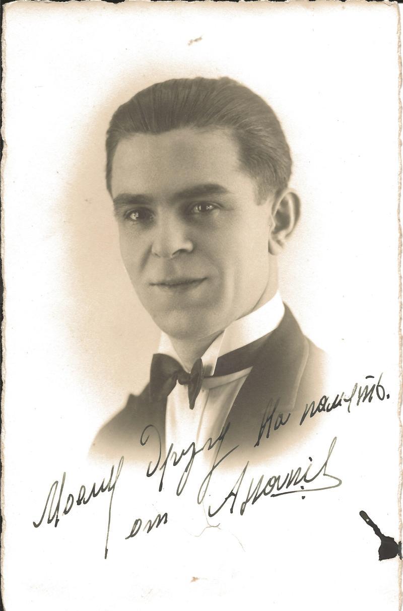 Bild 020 / ca.1930 / Freund mit Widmung